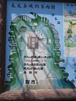pointmap-nagao